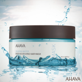 Deep Nourishing Hair Mask